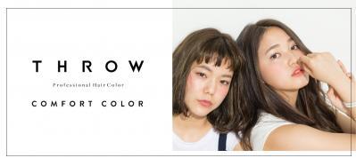 THROW Comfort (Color Chart)