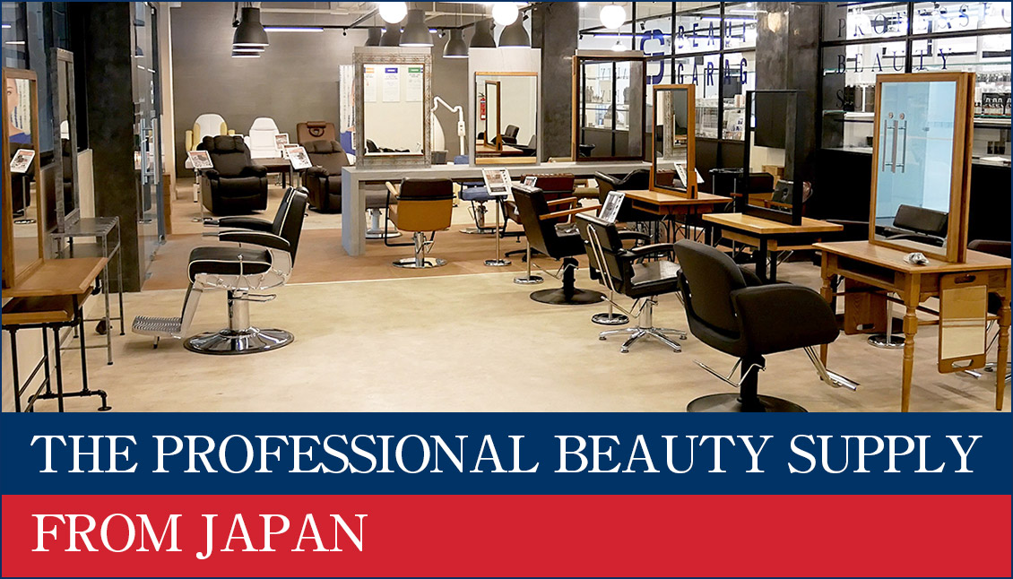 THE PROFESSIONAL BEAUTY SUPPLY FROM JAPAN